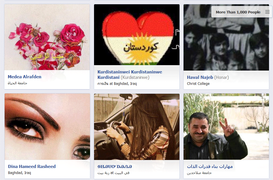 Iraqi Facebook fans of a Lebanese page